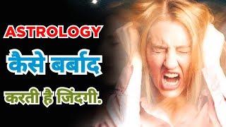 जानिये क्या हुआ इस लड़की के साथ | India Supernatural and Paranormal (SCIENCE VS.अंधविश्वास)