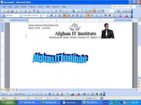 MS Word 2003 Part 13) Insert Menu in Dari / Farsi Omar Akbari