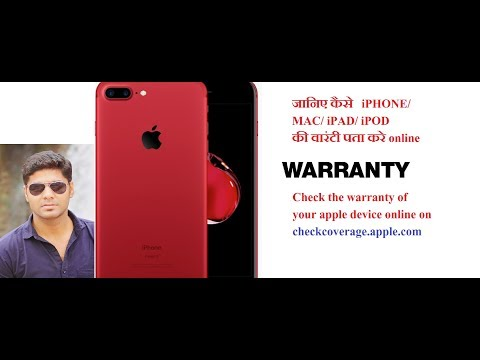 Check warranty of your Apple device online