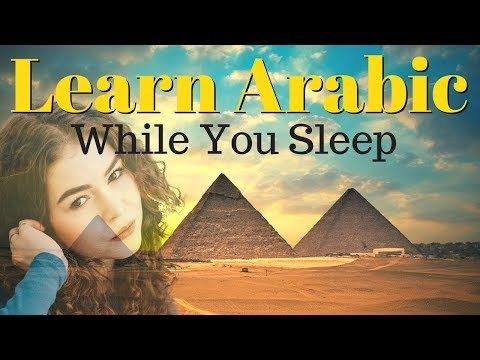 Learn Arabic While You Sleep 😀 130 Basic Arabic Words and Phrases 👍 English/Arabic