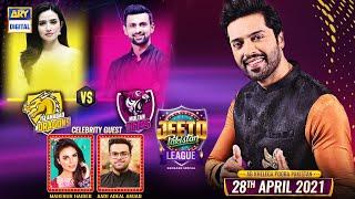 Jeeto Pakistan League | Ramazan Special | 28th April 2021 | ARY Digital