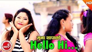 New Nepali Lok Dohori 2074 | Hello Hi - Muna Thapa & Amrit Bharati | Ft.Rina Thapa & R N Gautam