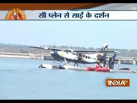 Seaplane Service: Sai Devotees To Reach Shirdi Temple In Just 45 Mins From Mumbai - India TV