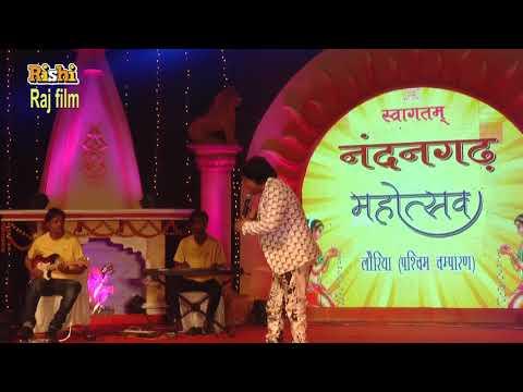 Xxx Mp4 आगया Mohan Rathore का सबसे बड़ा Live Showe 2018 Patheri पथेरी Latest Bhojpuri Hit Songs 2017 3gp Sex