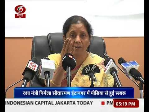 रक्षा मंत्री निर्मला सीतारमण ने सरकार की 4 साल की उपलब्धियां पेश की