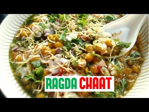 Ragda chaat recipe | रगड़ा चाट बनाने की विधि । Sangita's Kitchen