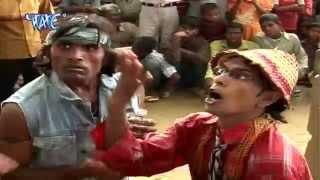 सरकारी अधिकारी भइले - Chala Nirhua Ke Gaon | Rakesh Pathak | Bhojpuri Hot Song