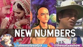 New Numbers | Viral Fuddu