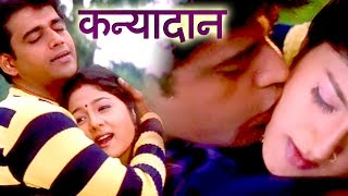 New Bhojpuri Full Movies 2016 | Kanyadaan | Manoj Tiwari | Ravi Kishan | Hot Movies | BhojpuriHits