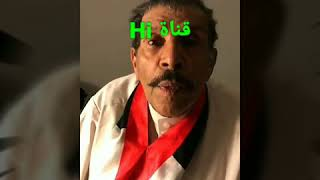 #x202b;ابو طلال الخال العجيب😁و فهد العرادي ماخلاه ينام#x202c;lrm;