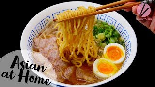 Download The BEST Ramen Recipe! Traditional Shoyu Ramen Video