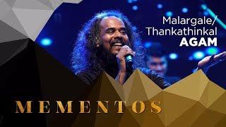 Malargale   Thankathinkal   Agam   Mementos @Wonderwall Media