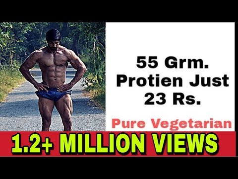 55 grm protien just 23 Rs & Pure vegetarian