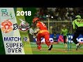 Lahore Qalandars Vs Islamabad United Super Over Islamabad Won HBL PSL 2018