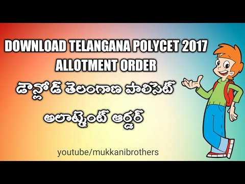 How to Download Telangana Polycet 2017 Allotment order copy in Telugu | Mukkani Brothers