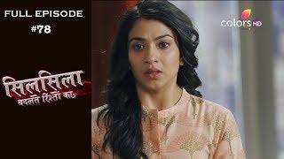Silsila - Full Episode 78 - With English Subtitles