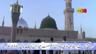 New Naat Sharif In Panjabi 2017 || Beautiful Voice Shahid Rasool Qadri