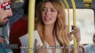 اجمل مقاطع ركوب الاغنياء الحافلات في المسلسلات التركية