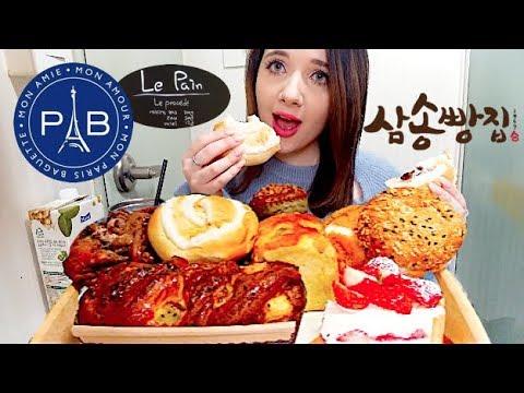HUGE BAKERY MUKBANG 🍰 CAKES & BREAD 🍞빵 먹방