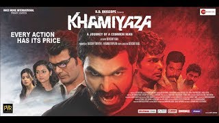 Khamiyaza 1st Look