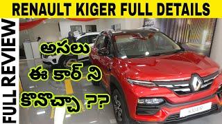 Renault Kiger RXZ Variant Review in Telugu | Renault Kiger Telugu Review | Kiger Prices in Telugu