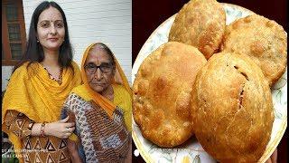 Download मूँग की दाल की कचौरी बनाने का पारम्परिक तरीक़ा सीखें दादी माँ से|Moong Dal Kachori Recipe