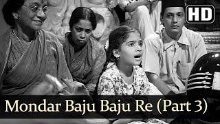 Mondar Baju Baju Re [ Part3] (HD) - Bhumika Songs - Smita Patil - Amol Palekar - Filmigaane