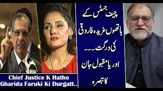Pakistani Anchors are Losing Credibility | Orya Maqbool Jan