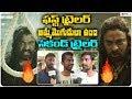 Public Talk On Sye Raa Trailer 2 (telugu) |mega Fans About Sye Raa Trailer 2 | Chiranjeevi,ramcharan