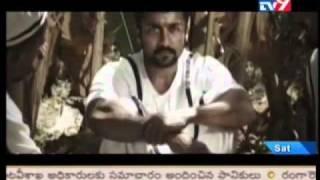 Rakta Charitra (2010) Telugu Mp3 Songs Download