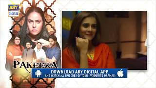 Pakeeza Phuppo | Episode 13 | Teaser | ARY Digital Drama