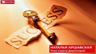 23.03.2017г. #Gem4me. Новости от Натальи Аршавской – 20 мин