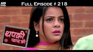 Thapki Pyar Ki - 31st January 2016 - थपकी प्यार की - Full Episode (HD)