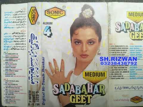 Xxx Mp4 MEDIUM SADABAHAR GEET SONIC JHANKAR VOL 4 3gp Sex