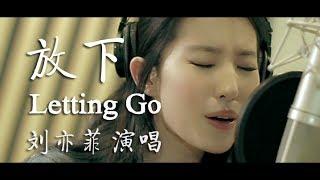 Promise love song raymond lam eva huang music jinni the four 2 2013 mv letting go liu yifeis version voltagebd Gallery