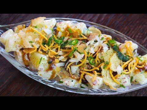 ALOO CHAAT RECIPE *COOK WITH FAIZA*