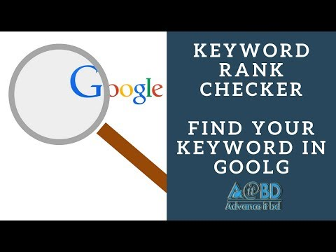 SEO Rank Checker – Check Your Keywords Position in Google by Free Keyword rank checker Tools (2018)