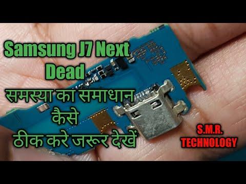Samsung J7 Nxt Dead Solution S M R  TECHNOLOGY - Vidly xyz