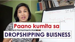 Paano ang DROPSHIPPING Business