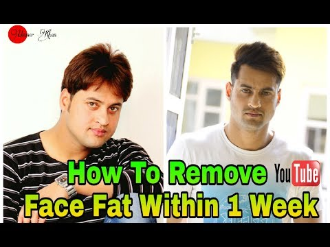 |How To Remove Face Fat (Double Chin And Slim Jaw Lines Within 1 Week|Ummer Khan|