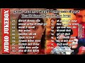 Old Nepali Movie Songs Collection   Super Hit Old Nepali Movie Songs All in One Jukebox 2020