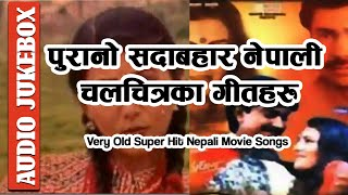 Old Nepali Movie Songs Collection |  Super Hit Old Nepali Movie Songs All in One Jukebox 2020