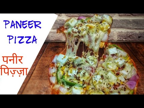 Paneer Pizza Recipe in Microwave How to Make Pizza in Microwave in Hindi