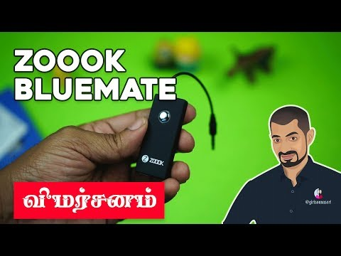 How to connect Bluetooth speaker to your TV or HomeTheatre | Zoook Blumate Review in Tamil/தமிழ்