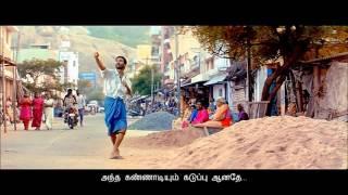 Otha Sollala   Aadukalam   video song HD 1080p