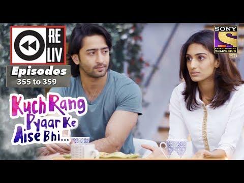 Weekly Reliv   Kuch Rang Pyar Ke Aise Bhi   10th July To 14th July 2017   Episode 355 To 359