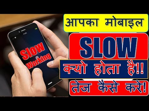 How to  make Mobile phone memory Faster How to repair sd CARD  How to boost Memory Speed  in Hindi 