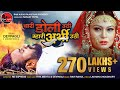 Download Dev Pagli ||Thari Doli Uthi Mari Arthi Uthi ||New Rajasthani Super Hit Song 2019||HD Video MP3,3GP,MP4