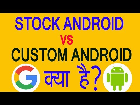 [HINDI] STOCK ANDROID VS CUSTOM ANDROID/ROM (Miui,Oxygen,Touchwiz Etc)