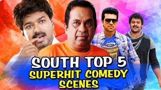 South Top 5 Superhit Comedy Scenes | Most Popular South Comedy Scene